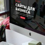 Отзыв о курсах веб-дизайна от компании УкрТекст